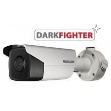 Відеокамера Hikvision DS-2CD4A26FWD-IZS/P (8-32мм)