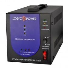 Стабілізатор Logicpower LPH-2000RL