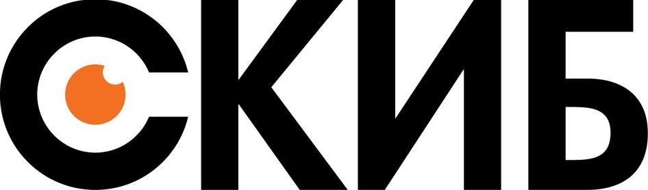 SKIB - Системы Комфорта и Безопасности